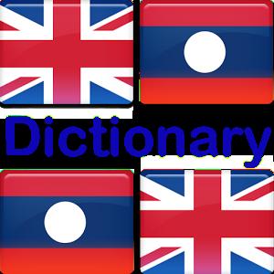 English-Lao Dictionary – Pom explores